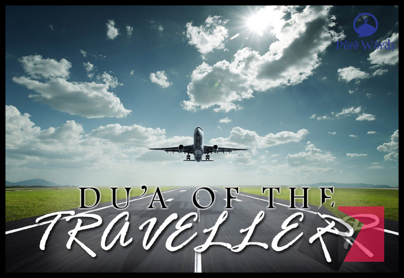 Du'a of traveller | Pure-Words
